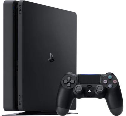 PS4 1 Terabyte kopen tijdens black friday vergelijk hier