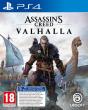 Bol.com - Assassin's Creed Valhalla – Drakkar Edition – PS4 black friday deals