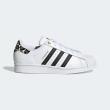 Adidas - Superstar Schoenen adidas black friday deals