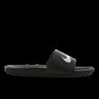 Footlocker - Nike Kawa Shower black friday deals